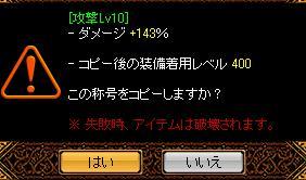1102抽出3