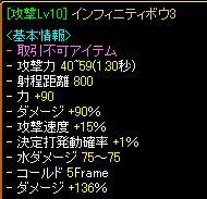 1102∞3弓