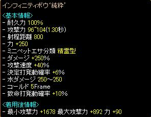 ∞10弓1102