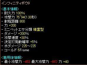 ∞9弓1102