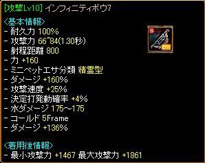 ∞7弓1102