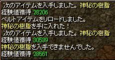 1日クエB2‐6