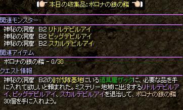 ザック1103‐2