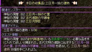 ザック1103‐3