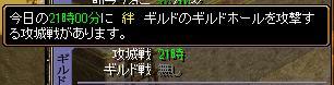 110507攻城1