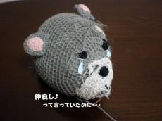 無残な編みボール