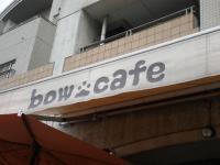 BowCafe.jpg