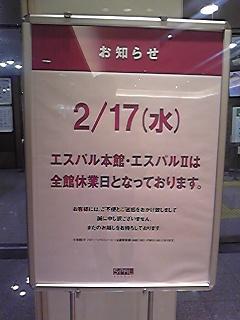 Image414.jpg