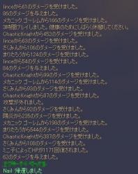 05.7-18-2.jpg
