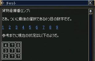 05.7-31-3.jpg