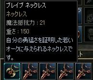 05.8.7-4.jpg