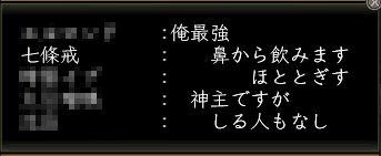 Nol06092416.jpg