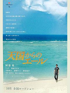 沖縄国際映画祭2011_02