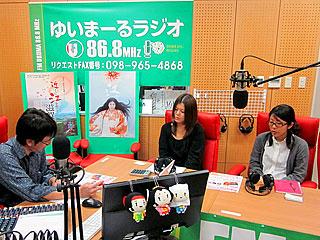 歴∞らじ2月24日の放送