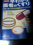 2009110922530000.jpg