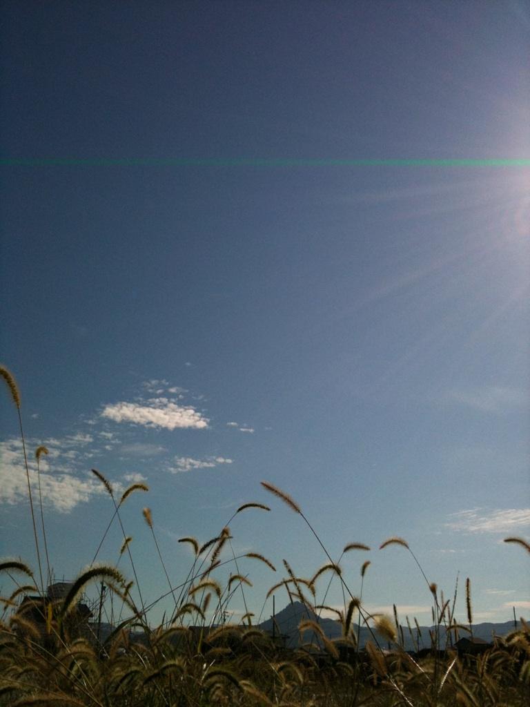 秋の空と石巻山