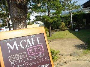 M水曜の入口 (1)