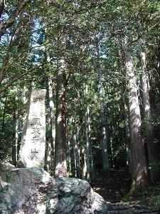 鳳来寺山山門 (1)
