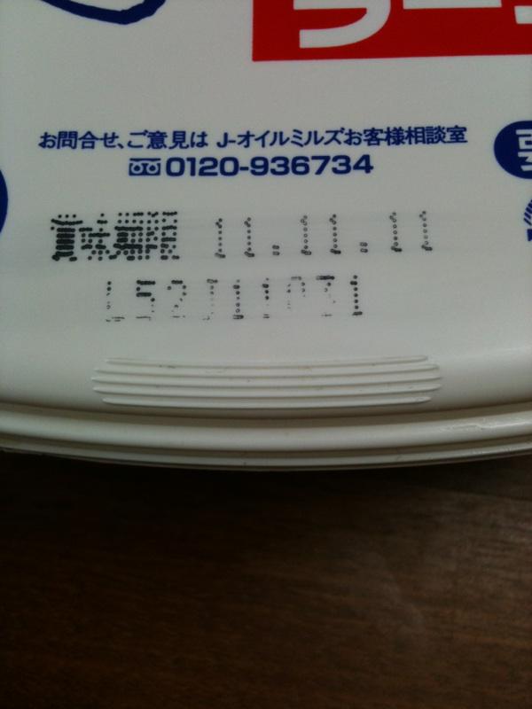 moblog_e9b346ef.jpg