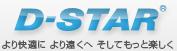 d-star.jpg