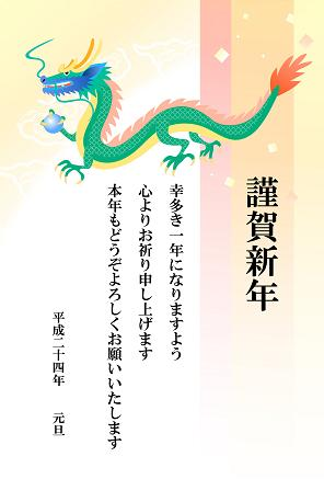 tatu_001tb_m.jpg