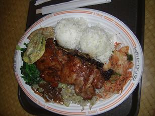 2008.11.15-19 hawaii 007