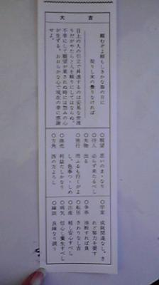 2009010412230000.jpg