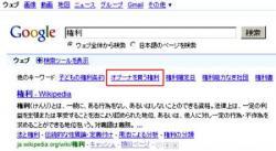 it_0914_003.jpg
