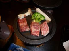 senami-ushi.jpg