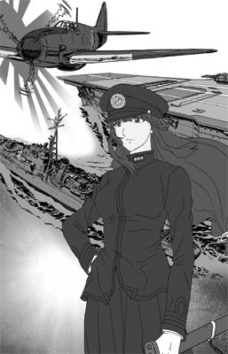 帝国護衛艦隊太平洋を征く2_coverplan