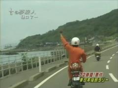 rokubunnoichi.jpg
