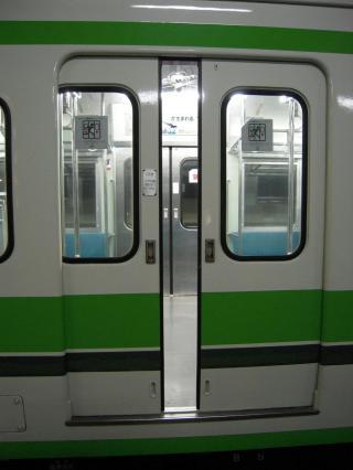 2009112306.jpg