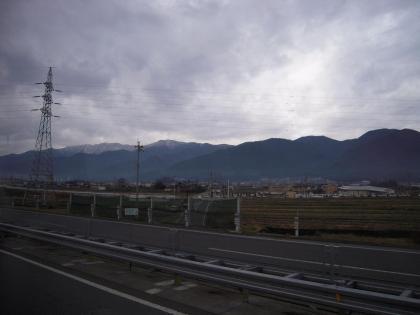 2009120505.jpg