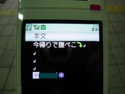 2010022301.jpg