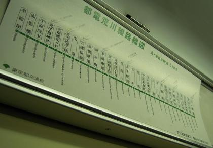 2010022704.jpg