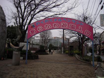 2010022705.jpg