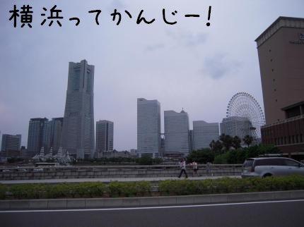 2010061302.jpg