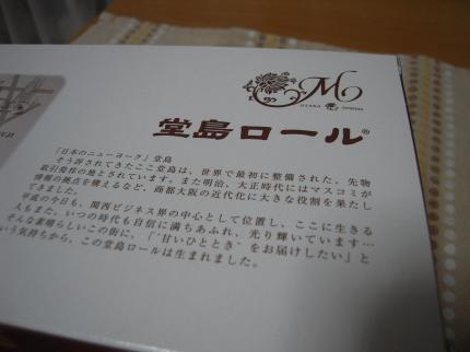 2010061313.jpg