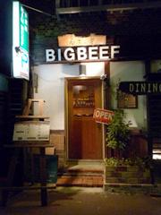 大江の食菜酒楽 BIG BEEFでインドカレーとジャワカレー!