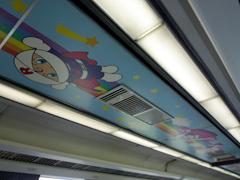 四国を走るアンパンマン列車♪