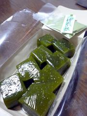 上通りの熊本わらびもち きなこーやで抹茶わらびもち♪