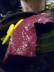 城西の焼肉屋 極味や城西本店で伊万里牛を食いまくる!