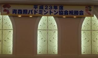 2012-01-15 14 35 56