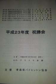 2012-01-16 12 14 46