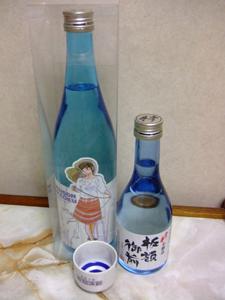 2010にいがた酒の陣5