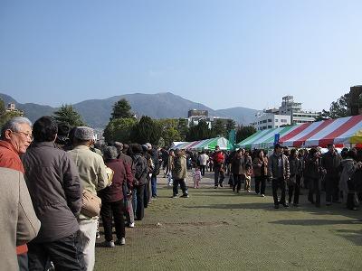 20090211かき1
