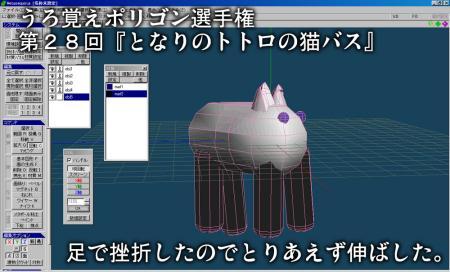 081214gibiri.jpg