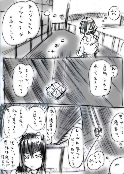 090721nagi.jpg