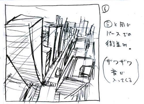090801mono.jpg