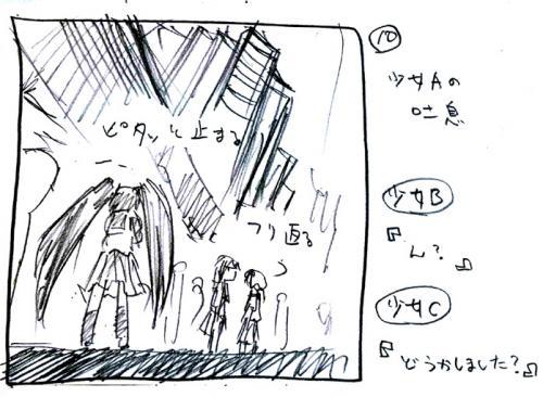 090805mono.jpg
